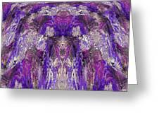 Mystic Waterfall - Purple Hues Greeting Card