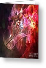 Mystical Dragon 2 Greeting Card