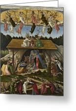 Mystical Nativity Greeting Card