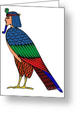 mythical creature of ancient Egypt Greeting Card