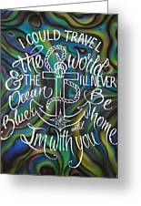N/z Abalone /lettering Greeting Card