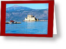Naflion Greece Harbor Fortress Greeting Card