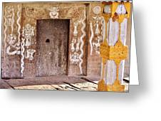 Nag Temple Doorway - Huri India Greeting Card