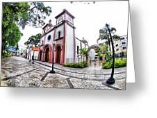 Naguanagua Church Greeting Card