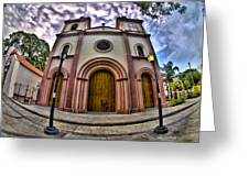 Naguanagua Church Smile Jesus Greeting Card