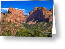 Nagunt Mesa Greeting Card
