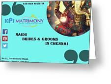 Naidu Brides And Grooms In Chennai Greeting Card