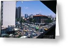 Nairobi City Greeting Card