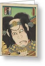 Nakamura Utaemon IIi In De Rol Van Gotobei Moritsugu, Kunisada I, Utagawa, 1863 Greeting Card