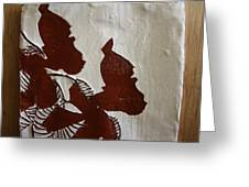 Nakato And Babirye - Twins 2 - Tile Greeting Card