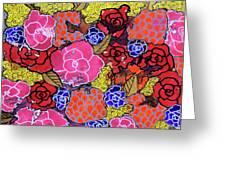 Nala's Flowers Greeting Card