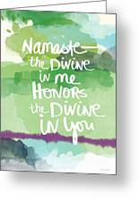 Namaste- Watercolor Card Greeting Card