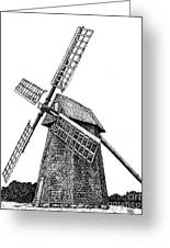 Nantucket Windmill Number One Greeting Card