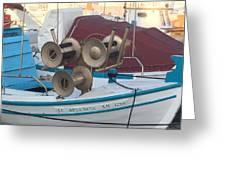Naoussa Boat Paros Island Greece  Greeting Card