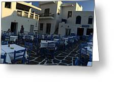 Naoussa Village Paros Greece Greeting Card