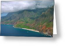 Napali Coast - Kauai Greeting Card