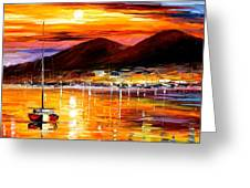 Naples - Sunset Above Vesuvius Greeting Card