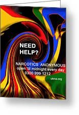 Narcotics Anonymous Poster Greeting Card
