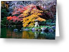 Naritasan Temple Garden Greeting Card
