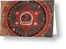 Naropa Mandala Greeting Card