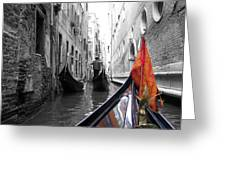 Narrow Journey Greeting Card