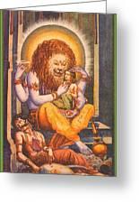 Narsimhavatar Water-color Painting,hindu Mythology,beautiful Artwork. Greeting Card