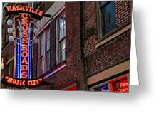 Nashville Crossroads Music City  Greeting Card