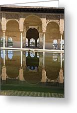 Nasrid Palace Arches Reflection At The Alhambra Granada Greeting Card