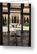 Nasrid Palaces Alhambra Granada Spain Europe Greeting Card