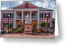 Nassau Senate Building Greeting Card