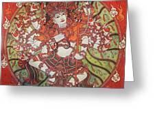 Nataraja Mural Greeting Card
