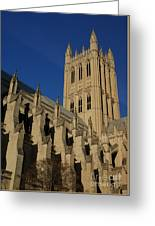 National Cathedral 2 Greeting Card