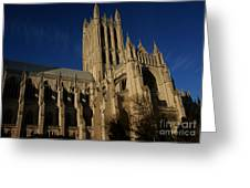 National Cathedral 3 Greeting Card
