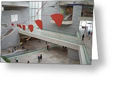 National Gallery Of Art - East Wing Greeting Card