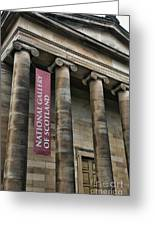 National Gallery Of Scotland  Greeting Card