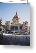 National Palace Barcelona Greeting Card
