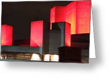 National Theatre London Greeting Card