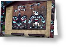 Native Alaskan Mural Greeting Card