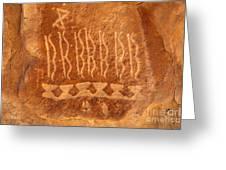 Native American Petroglyph On Orange Sandstone Greeting Card