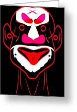 Native Doctor 1 Greeting Card