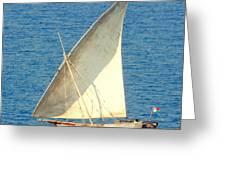 Native Sail Boat Greeting Card