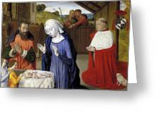 Nativity - Master Of Moulins Greeting Card