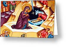 Nativity At Shepherd Field Greeting Card