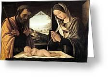 Nativity By Lorenzo Costa Greeting Card