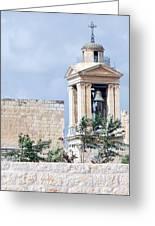 Nativity Church Bells Greeting Card