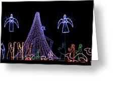 Nativity Scene Greeting Card