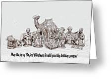 Nativity Scenne Sketch Greeting Card