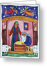 Nativity With Angels Greeting Card