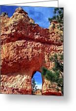 Natural Arch Greeting Card