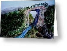 Natural Bridge In Virginia Greeting Card